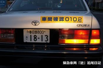 saitama530_11123001.JPG