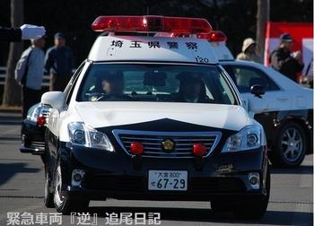 saitama530_12011306.JPG