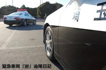 saitama530_12011308.JPG