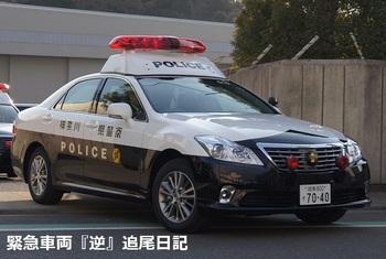 saitama530_12011324.JPG
