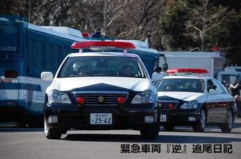 saitama530_12011502.JPG
