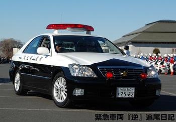 saitama530_12011511.JPG
