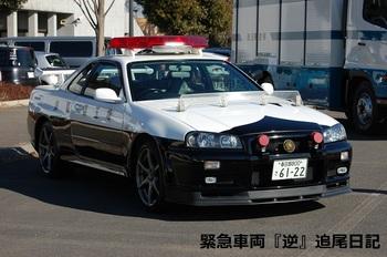 saitama530_12011512.JPG