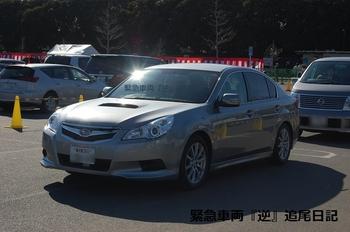 saitama530_12011723.JPG