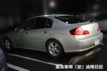 saitama530_12012401.JPG