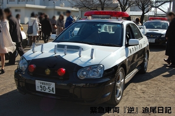 saitama530_12022109.JPG