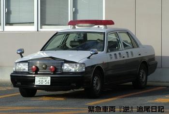 saitama530_12031602.JPG