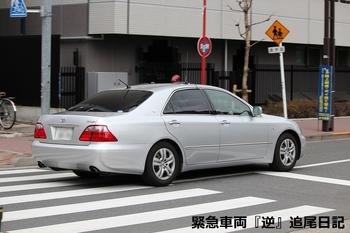saitama530_12031801.JPG