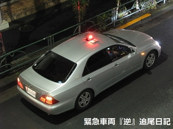 saitama530_12031802.JPG