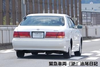 saitama530_12050503.JPG