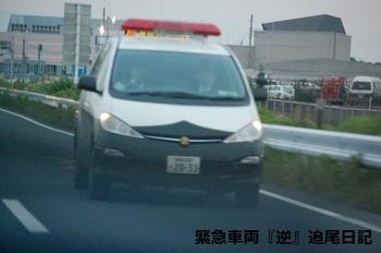 saitama530_12053102.JPG