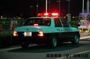saitama530_12071603.JPG