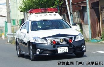 saitama530_12071801.JPG