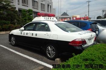 saitama530_12071802.jpg
