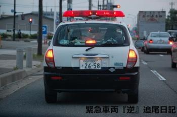saitama530_12080401.JPG