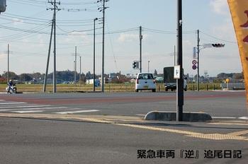 saitama530_12111902.JPG