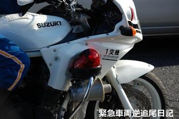 saitama530_13010613.JPG