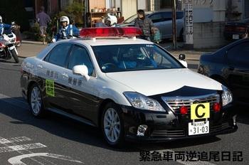 saitama530_13010706.JPG