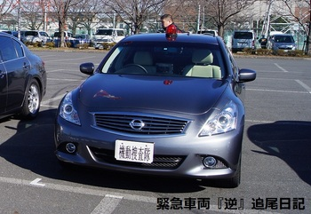 saitama530_13011903.JPG