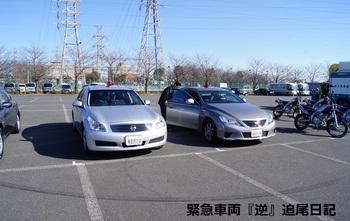 saitama530_13011904.JPG