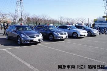 saitama530_13011909.JPG