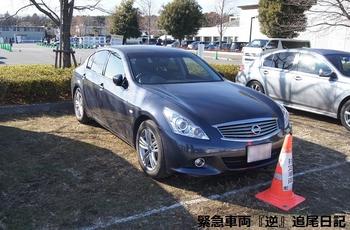 saitama530_13011910.JPG