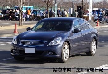 saitama530_13011912.JPG