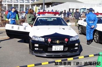 saitama530_13012104.JPG