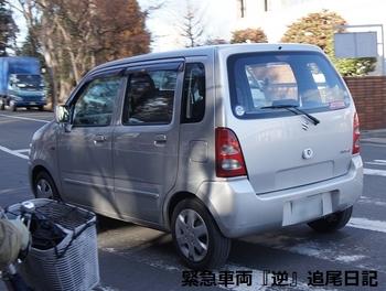 saitama530_13021007.JPG