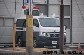 saitama530_13040101.JPG