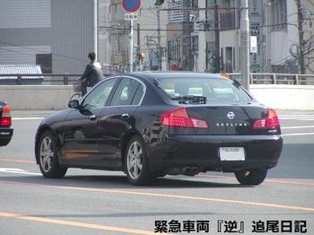 saitama530_13052214.jpg