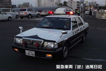 saitama530_13082410.jpg