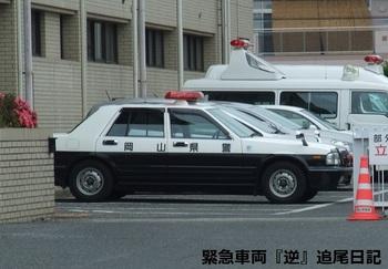 saitama530_13093004.JPG
