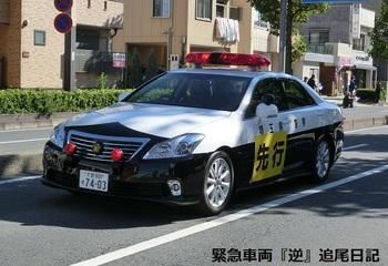 saitama530_200series.JPG