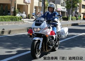 saitama530_CB1300.JPG